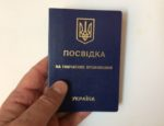 jak prawie zostałem Ukraińcem